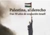 """libro: """"Palestina, al derecho"""""""