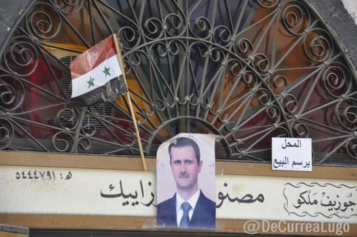 Amanecer en Damasco 2