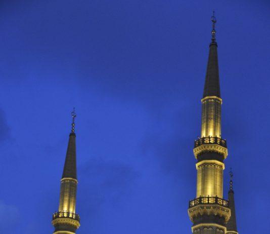Mezquita, Beirut Líbano