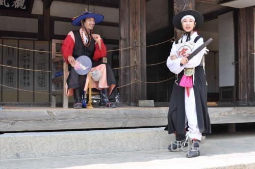 Corea del Sur 9