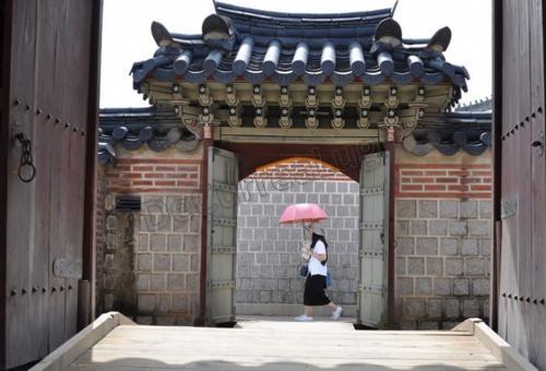 Corea del Sur 1