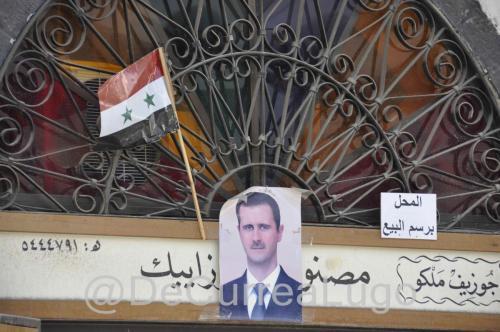 siria 11